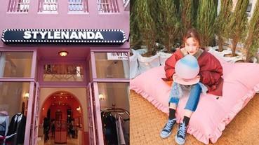 走進明洞五層高 Stylenanda Pink Hotel,時裝、美妝、咖啡室齊集簡直是少女天堂!