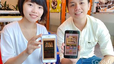 HAPPY GO變身遊樂場 DS4悠遊卡預購不限量