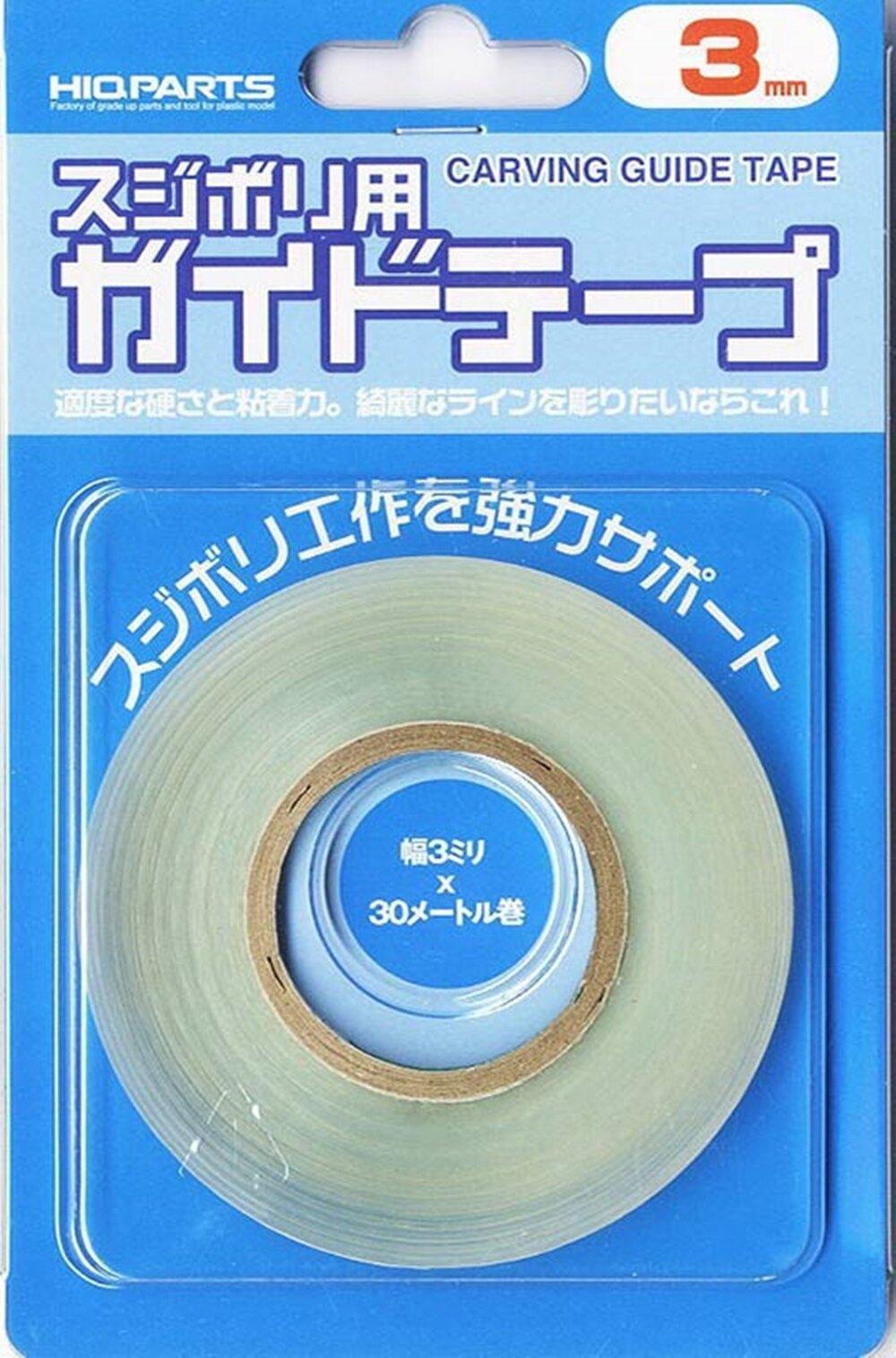又敗家@日本Hiqparts硬邊膠帶寬3mm刻線膠帶 硬膠帶 透明厚膠帶 模型膠帶 畫線膠帶 硬邊膠布 刻線膠布 硬膠布 厚膠布 模型膠布