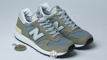 New Balance M1300JP鞋款,推出第 6 次復刻版本!