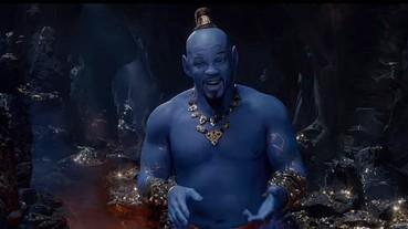真人版《阿拉丁》1分鐘預告大曝光!威爾史密斯親自上陣扮「全藍」神燈精靈