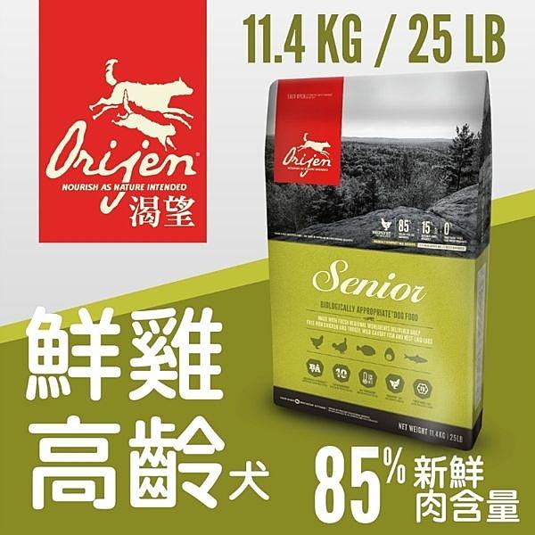 Orijen六星級寵物食品 n全系列六星級評價 無穀配方