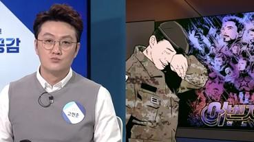 南韓士兵逃兵只為了看《復仇者聯盟 4》 警方埋伏戲院外看完被逮補!