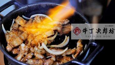 彰化美食│丼飯推薦:牛丁次郎坊x深夜裡的和魂燒肉丼 彰化店