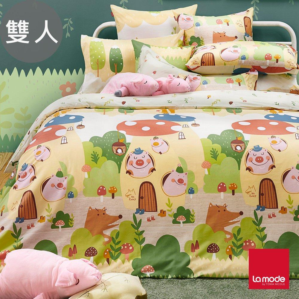 ◆ 100%精梳純棉,柔順舒適◆ 吸濕透氣性佳,不易悶熱◆ 環保無毒活性印染◆ 鋪棉兩用被,四季可用