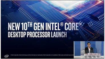 Intel 正式在台發表第十代桌上型處理器系列!新一代最強遊戲處理器 i9-10900K 登場