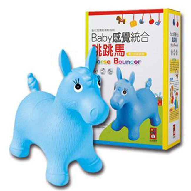 【風車】Baby感覺統合跳跳馬-藍色小馬