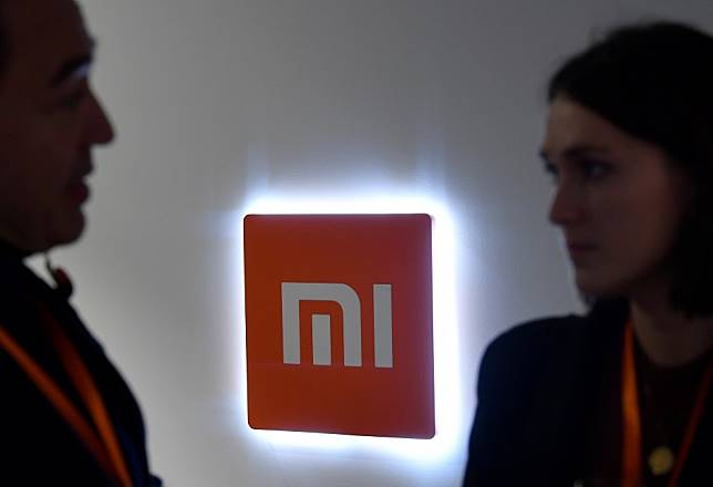 Xiaomi awards shares worth US$24 million to staff as it celebrates status as Fortune 500 global company