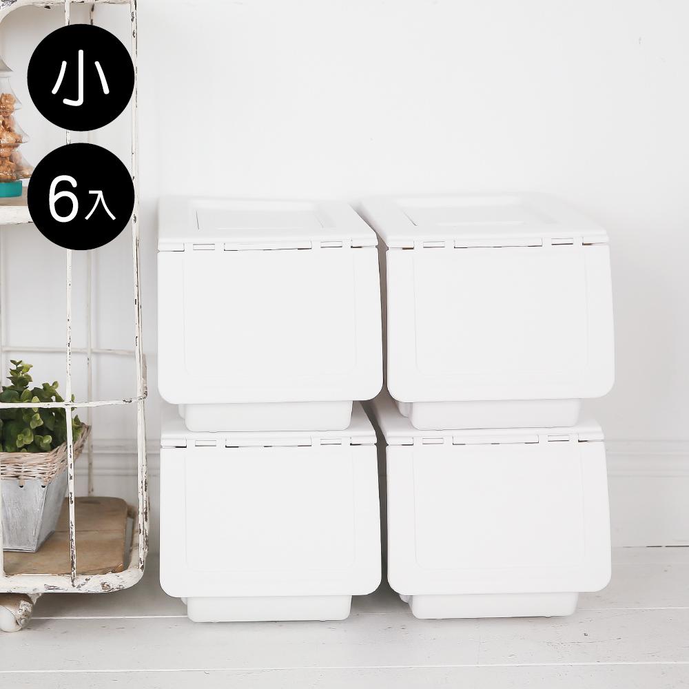 掀蓋式可堆疊收納箱物品輕鬆做好分類收納堆疊收納不占空間