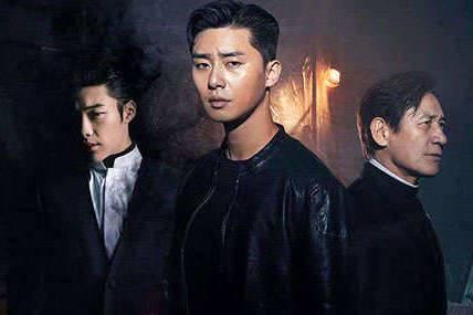 7 Hal Menarik dari Film Korea The Divine Fury