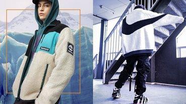 比抱另一半還舒服!Nike、Supreme 等品牌帶領「羊羔毛外套」回歸!秋冬這樣穿才暖!