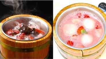 獵奇美食再一彈!日本知名甜點店推「草莓豆花鍋」 網友大讚:吃來超健康又難忘⋯