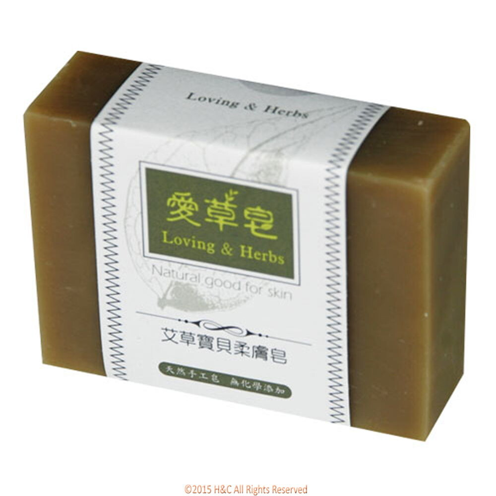 【台灣製愛草皂】艾草寶貝柔膚手工皂(全身/無精油)