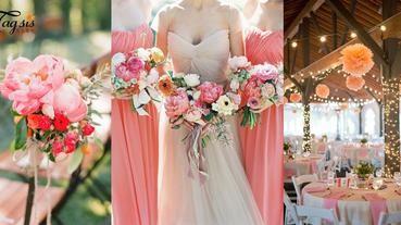 2018年大熱選色,珊瑚色婚禮靈感 ,浪漫又優雅,讓人難忘的婚禮選色!