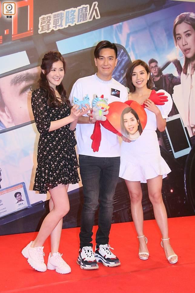 劇中劉佩玥同黃智雯爭馬國明。