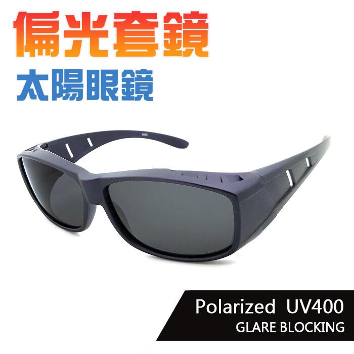防眩光、預防白內障 無近視者也適合配戴,全包覆性,具100%遮陽效果 標準局檢驗合格,讓您看得心安用的安心️️️ 符合CNS15067國際標準,有效保護眼睛 BSMI標準檢驗局認證字號:D45094