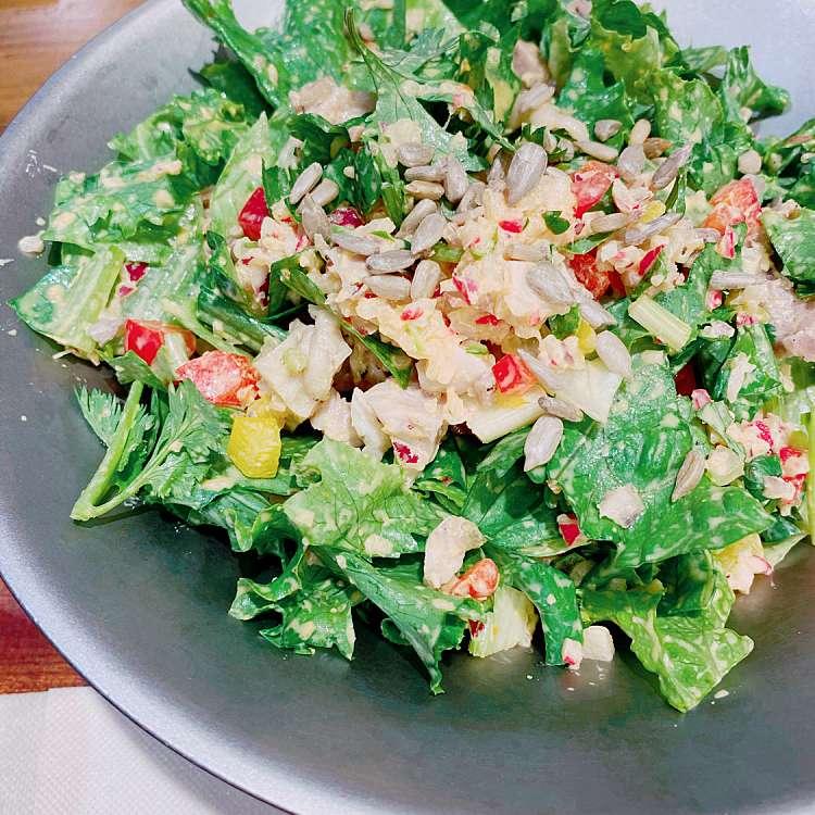 新宿区周辺で多くのユーザーに人気が高いサラダディーアイワイ サラダ & デリカテッセンのバーンスパイシーの写真