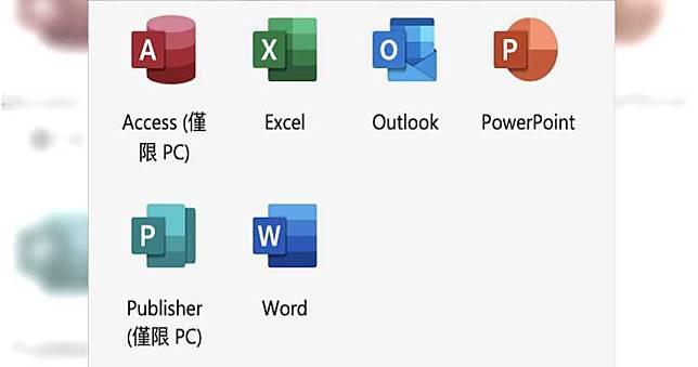 Office 2010將停止支援更新 微軟:盡快升級
