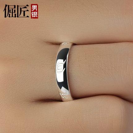 戒指 六字真言男士戒指 女士情侶開口對戒足銀小單身戒【韓國時尚週】