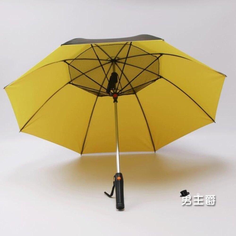 風扇傘 網紅帶風扇的傘usb充電傘降溫防曬大雨傘XW