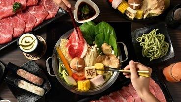 火鍋從北吃到南!精選全台灣人氣鍋物料理店,入手超值餐券讓你秋冬也能暖到心坎裡~