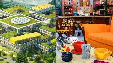 樂高LEGO Campus丹麥最新總部完工!巨型積木融入建築設計、打造巨型童趣樂高屋