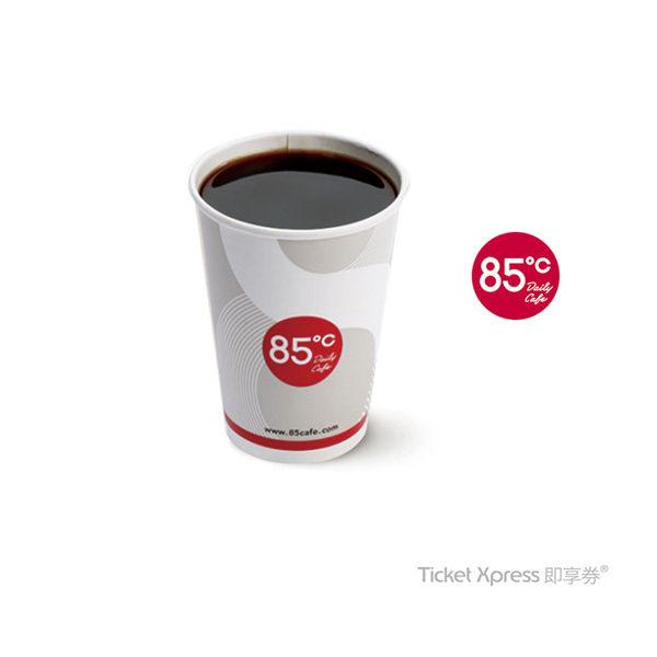 品名:85度C美式咖啡(S)n內含:85度C美式咖啡(S)(冰/熱)乙杯