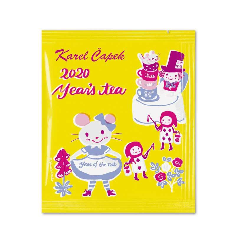 2022.10┄┅┄┅┄┅┄┅┄┅┄┅┄┅┄┅┄┅┄┅┄┅┄┅┄二十五年多前,山田詩子小姐吉祥寺開了第一家小小紅茶店,除了為客人貼心地準備特調的紅茶與暖心的小茶點之外,也善用自己最愛的插畫,將週邊的餐