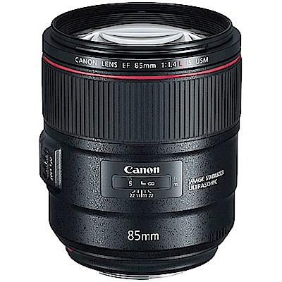 濾鏡尺寸:77mm配備影像穩定器的f/1.4超大光圈鏡頭高速自動對焦滿足高解像度人像拍攝需求可靠耐用滿足嚴峻環境下的拍攝需求