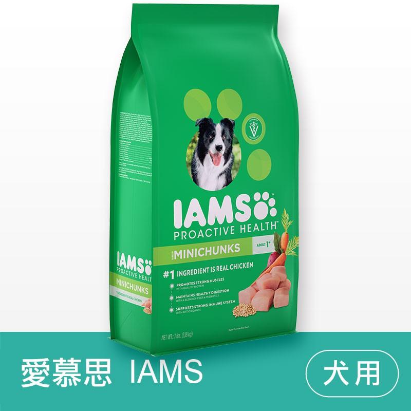 (現貨秒出)愛慕思IAMS《雞肉/成犬小顆粒》狗飼料-貝貝毛