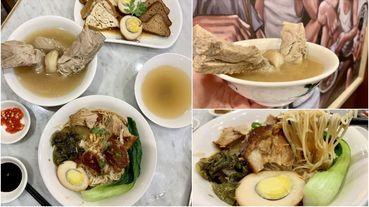 新加坡必吃米其林小吃「松發肉骨茶」登台,香嫩排骨肉一吃上癮,全台首店在這裡!