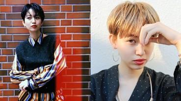 短髮女孩新選擇?日本 Michel 帥氣造型妳,學會了嗎?