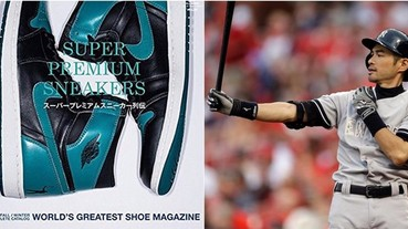 《SHOES MASTER》新一回揭示從未公開的 Air Jordan 1 配色