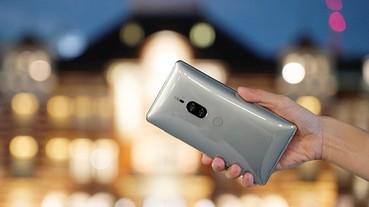 Sony Xperia XZ2 Premium 東京 / 上高地實拍遊記