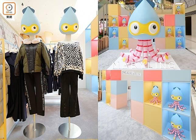 意大利高級時裝品牌MARYLING近日於圓方開設的秋冬期間限定店就以八爪魚為裝置靈感,來描繪八面玲瓏的女性的多樣魅力。限定店由即日起至7月21日。(互聯網)