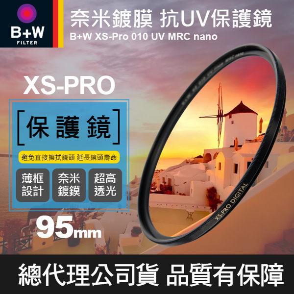 ●超薄鏡片提升透光率 ●超薄框,可蓋原鏡頭蓋 ●採用德國肖特(Schott)優異的光學玻璃