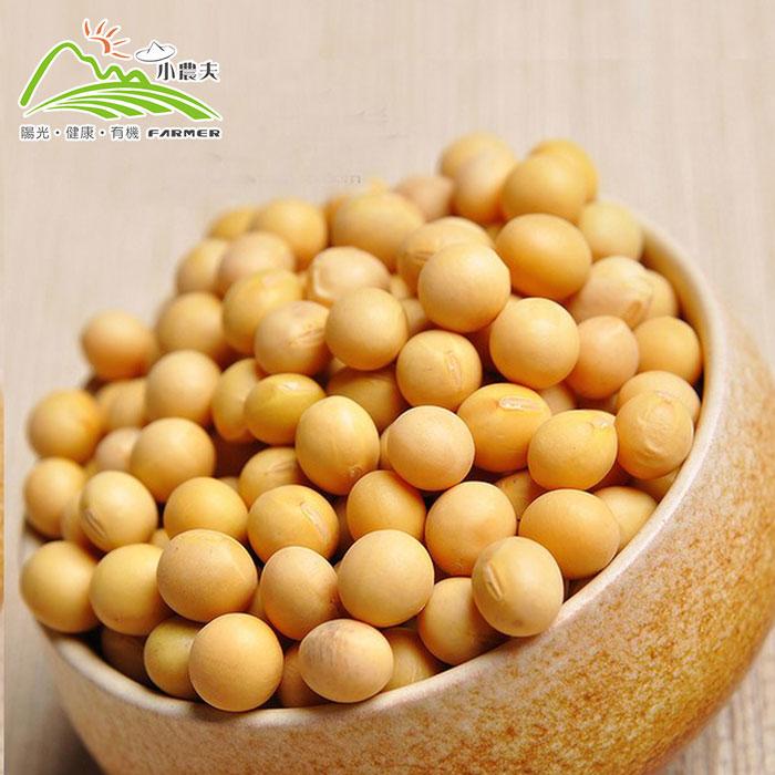 【超值5包】小農夫 高雄10號-國產非基改黃豆(500g/包)-(e訂省)