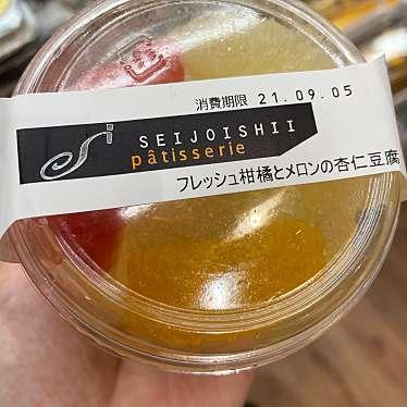 成城石井 アトレ川崎北側改札内店のundefinedに実際訪問訪問したユーザーunknownさんが新しく投稿した新着口コミの写真