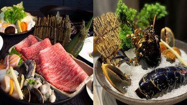 火鍋界的愛馬仕《食令·shabu》進駐台北101~隱藏菜單必嚐法國頂級藍龍蝦、海陸套餐!