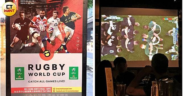 洋食餐酒館瘋Live「世界盃橄欖球賽」 日本開打台北直播免熬夜
