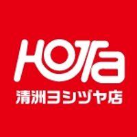 靴のホッタ清洲ヨシヅヤ店