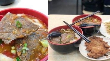 食間到捷運松江南京站30年老店!老饕心中第一名的四平商圈甘記蕃茄刀削麵