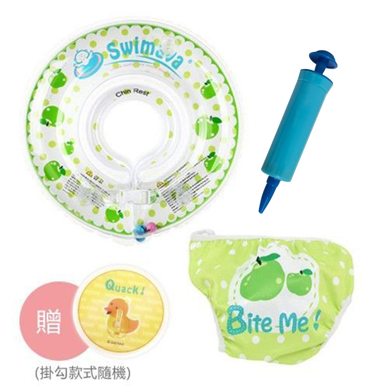 Swimava - G1+S1 脖圈/泳褲組+贈掛勾(款式隨機)-青蘋果 (脖圈:1-18個月,13kg以內/泳褲:8-14kg)