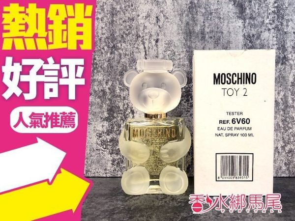 ◐香水綁馬尾◐ MOSCHINO Toy 2 熊芯未泯2 女性淡香精100ml TESTER