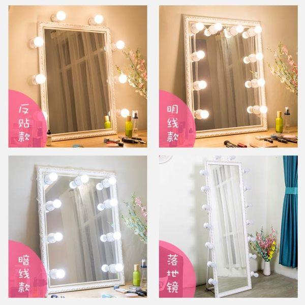 化妝燈鏡前燈免打孔梳妝臺燈泡粘貼LED化妝臺燈 美顏補光燈妝 朵拉朵衣櫥