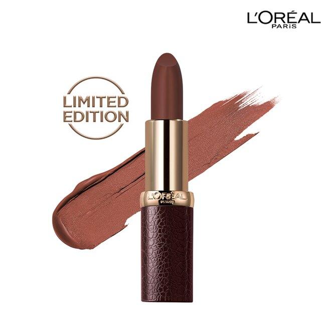 巴黎萊雅 奢華皮革訂製唇膏限量款 291 與Arya的2AM