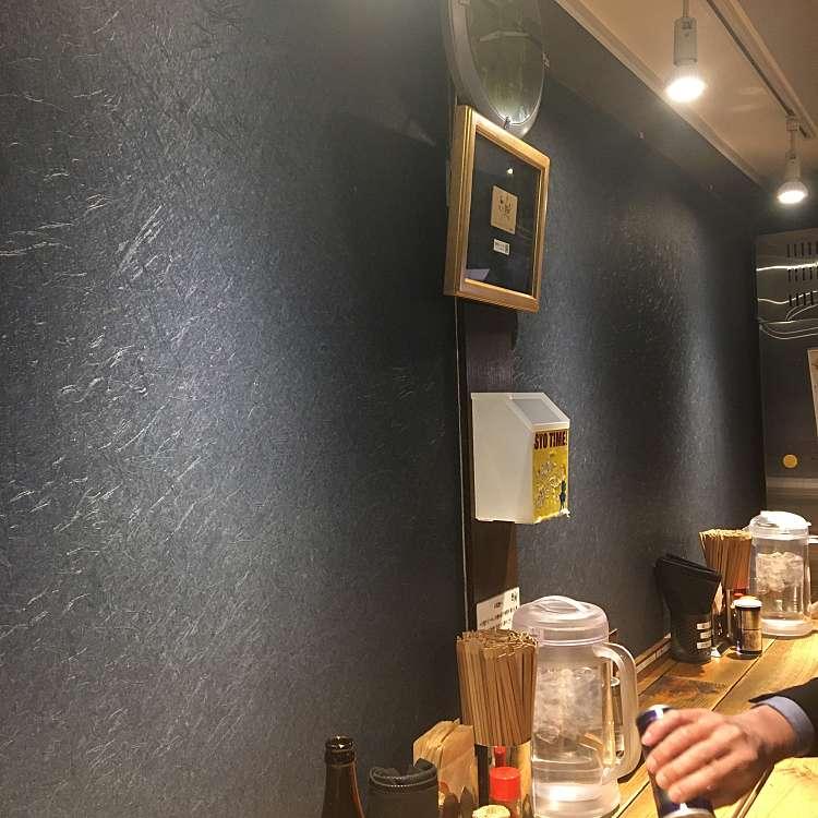 実際訪問したユーザーが直接撮影して投稿した西新宿ラーメン専門店麺屋 翔 西新宿本店の写真