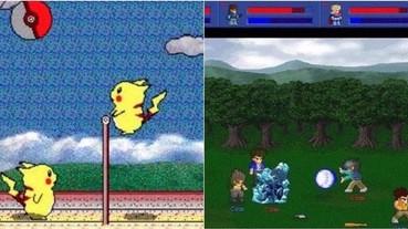都是歷史的眼淚!這些單機遊戲你玩過幾個?