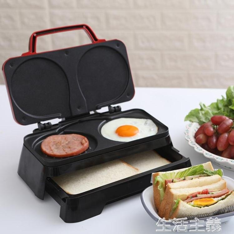 麵包機 美國夢三明治機早餐機輕食機華夫餅機面包機多功能加熱鍋吐司壓烤 微愛家居