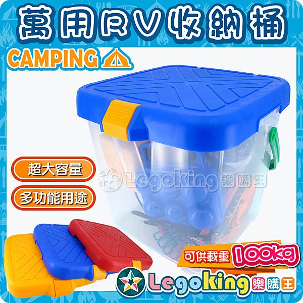 ◆超大容量n◆多功能用途n◆可供載重100kgn◆3種顏色